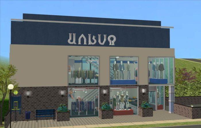 Chic Boutique (Two versions) - No CC